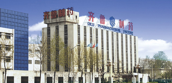 Shandong qilu pharmaceutical co. LTD.