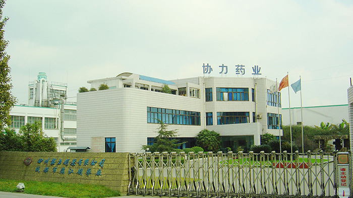 Sichuan cooperation pharmaceutical industry